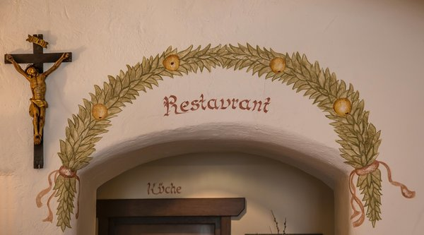 Das Restaurant Ehrenburg (Kiens) Obermair