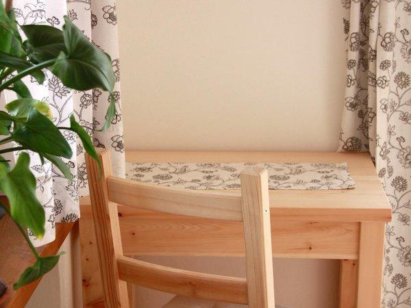 The living area Haus Santner - Apartments 4 suns