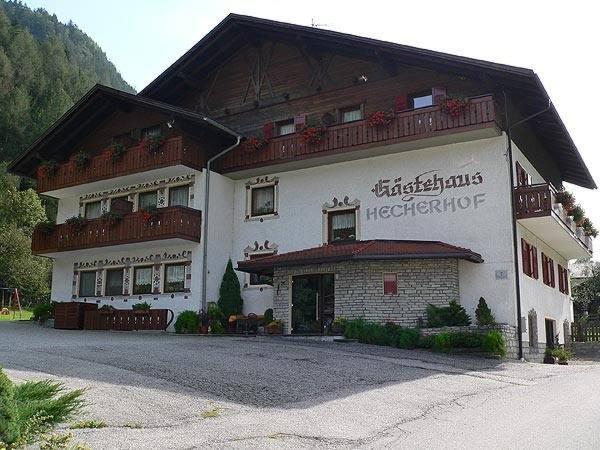 Sommer Präsentationsbild Pension Hecherhof