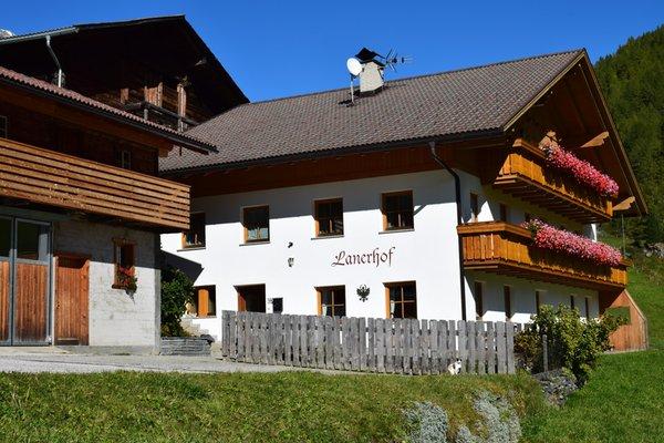 Sommer Präsentationsbild Ferienwohnungen auf dem Bauernhof Lanerhof