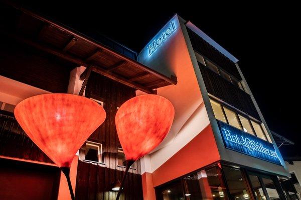Foto esterno in estate Hotel@Stifter.net
