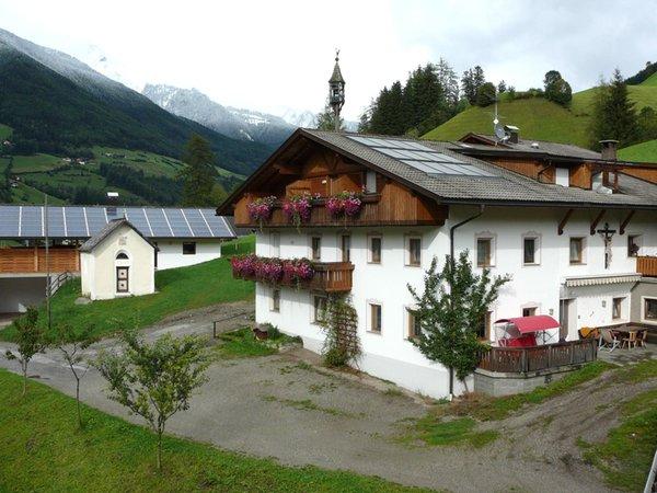 Photo exteriors in summer Großarzbachhof