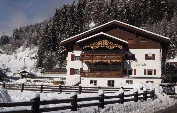 Winter presentation photo Small hotel Oberwirt