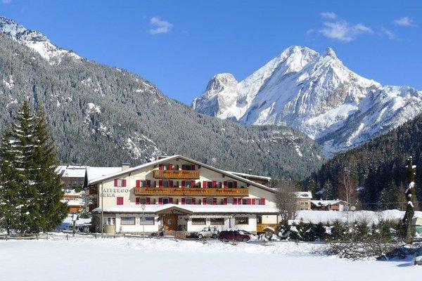 Foto invernale di presentazione Dolomiten Hotel Irma - Hotel 3 stelle
