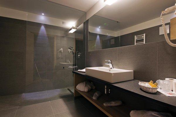 Design & Suite Hotel Ciarnadoi - Vigo di Fassa - Val di Fassa