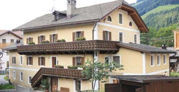 Photo exteriors in summer Haus Schmiedhofer