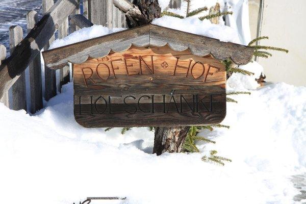 Foto esterno in inverno Röfen Hof