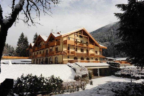Foto esterno in inverno Holidays Dolomiti
