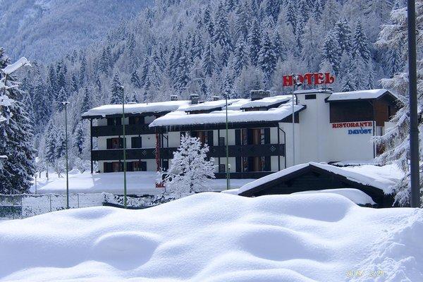 Foto invernale di presentazione Davost - Hotel 3 stelle