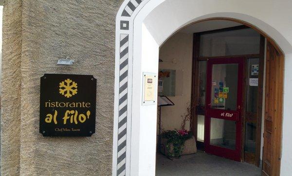 Photo exteriors in summer Al Filò