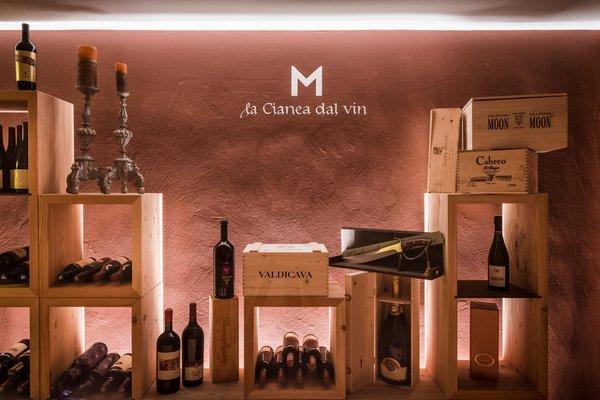 Wine cellar San Vigilio / St. Vigil Mareo Dolomites