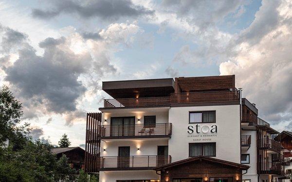Foto esterno in estate Stoa - Elegant & Romantic Guest House