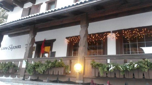 Photo of the balcony Sayonara