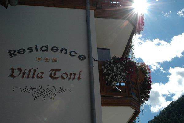Foto vom Balkon Villa Toni