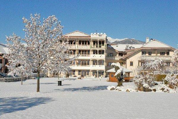 Winter presentation photo Hotel Reipertingerhof