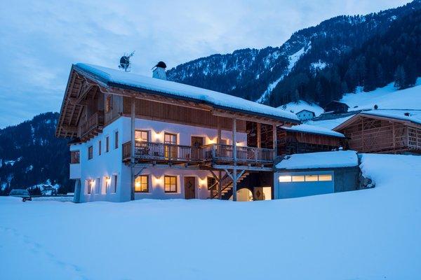 Photo exteriors in winter Costahof