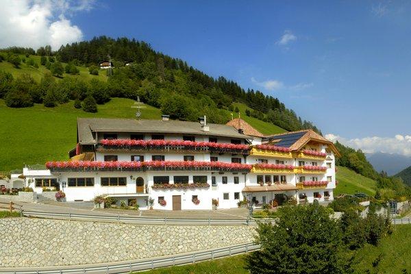 Sommer Präsentationsbild Hotel Onach